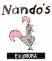 sumebanner_nandos